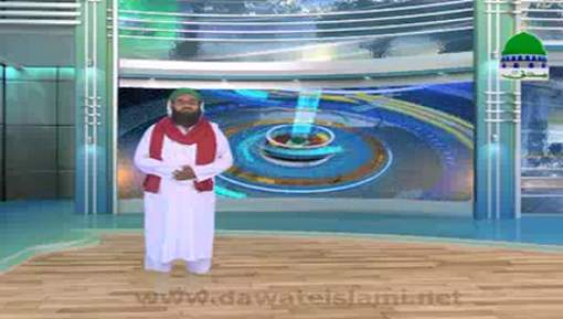 Madani News English - 16 May 2017