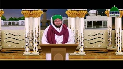 Faizan e Auliya Ep 02 - Abu Saleh Jangi Dost رحمۃ اللہ علیہ