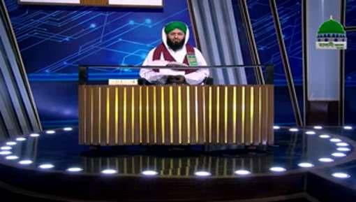 Ham Kahan Ja Rahay Hain Ep 26 - Durood e Pak Aur Ham