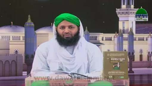 Ummat Kay Sitaray Ep 22 - Hazrat Saeed Bin Amir رضی اللہ تعالٰی عنہ