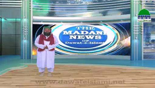 Madani News English - 19 May 2017