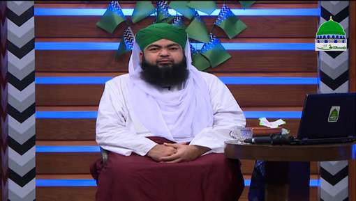 Khulay Aankh صلّ علیٰ Kehtay Kehtay Ep 595 - Shafat e Khair ul Wara ﷺ