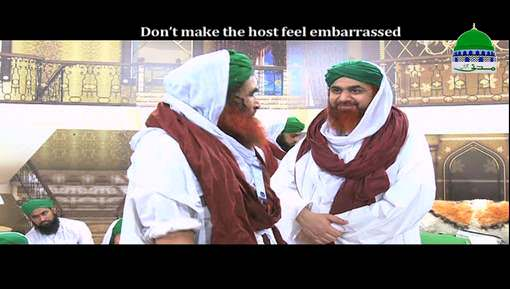 Don't Make The Host Feel Embarrassed