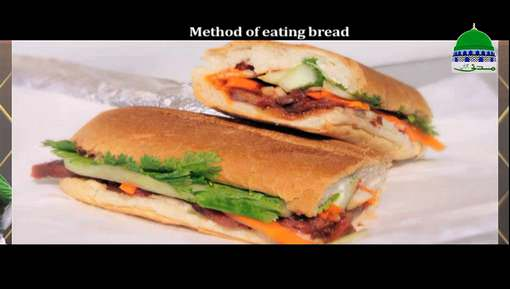 Method Of Eating Bread