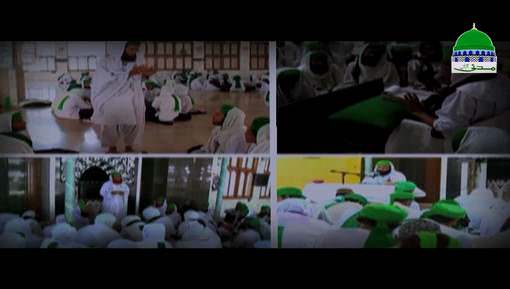 Documetary - Introduction Of Dawateislami (Subtitle)