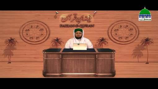 Faizan E Quran Ep 197 - Surah An-Namal Ayat 38 To 47