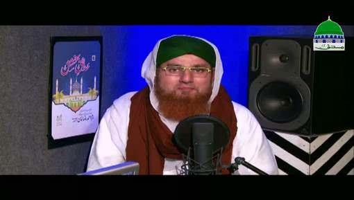 Naghmat e Raza Ep 27 - Tumharay Zaray Kay Par To Sitar Haye Falak
