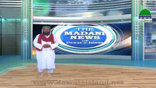 Madani News English - 21 May 2017