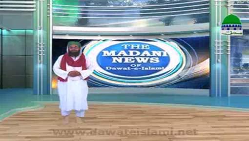 Madani News English - 21 May 2017