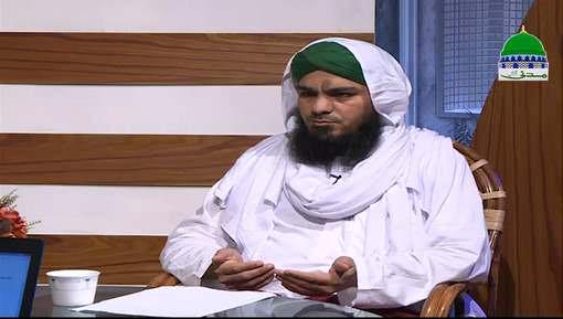 Dar Ul Ifta Ahlesunnat Ep 885 - Mutafarriq Masail