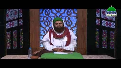 اسلام کی بنیادی باتیں قسط 09 - انبیاء کرام علیہم السلام کے متعلق عقائد