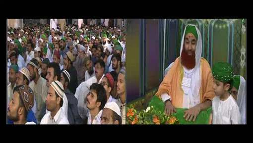 Ramadan Transmission