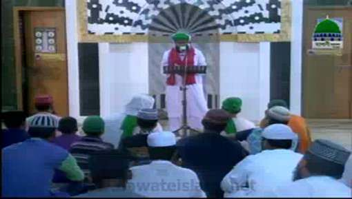 Haftawar Sunnaton Bhara Ijtima Ep 43 - Zakat