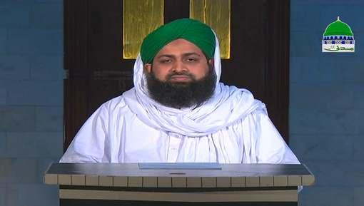 Qurani Misalain Aur Asbaq Ep 32 - Muhammad ﷺ ALLAH Kay Rasool Hain
