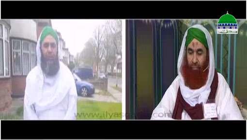 Asmani Balaon Say Hifazat Ka Wazeefa