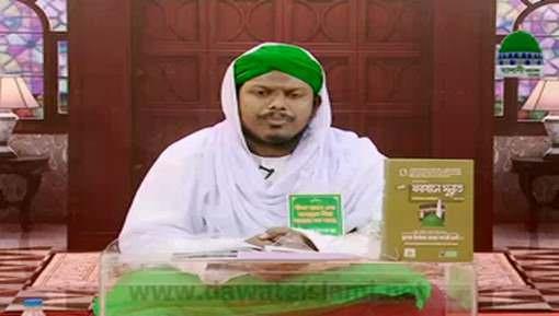 Naik Auratain Ep 13 - Umm ul Momineen Hazrat Hafsa رضی اللہ تعالٰی عنہا Ki Shan Aur Mataba