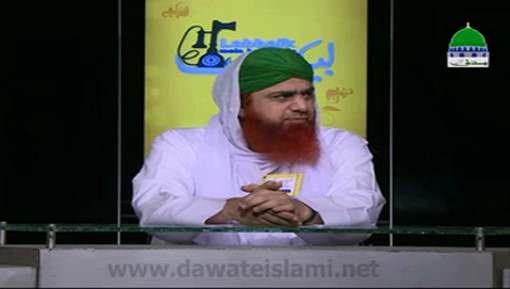 لبّیک Main Hazir Hon Ep 31 - Ramadan Ka Istiqbal Kaisay Karain?