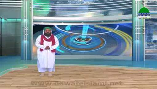 Madani News English - 23 May 2017