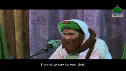 Aala Hazrat Kehnay Ki Waja