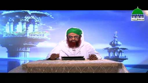 The World Of Jinnat And Ameer e Ahlesunnat Ep 13 - Protection Against Jinns