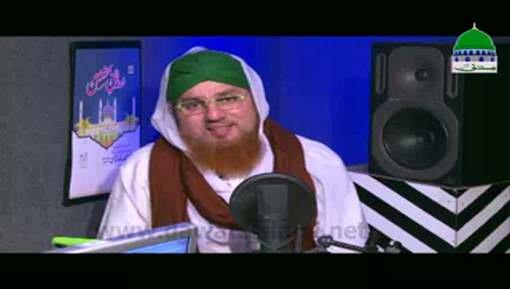 Shafi e Roz e Jaza ﷺ