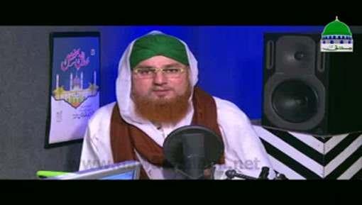 Ham Say Midhat e Rasool ﷺ Mukin Nahin