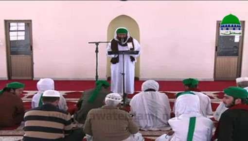 Tilawat e Quran Ki Barakatain