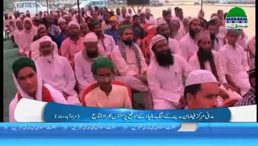 مرادآباد ہند میں فیضان مدینہ کا سنگ بنیاد رکن شورٰی کی شرکت