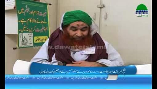 Manzoor Hussain Attari Kay Inteqal Par Lawahiqeen Say Taziyat