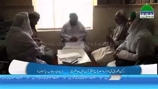 حضرت مولانا محمد احمد صاحب بہاولپور پاکستان