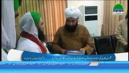 Nigran e Kabina Ki Allama Peerzada Raza Saqib Mustafai Sahib Ki Bargah Main Hazri