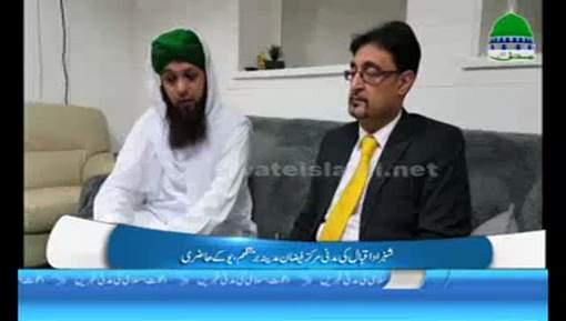 Shahzad Iqbal Ki Faizan e Madina Birmingham Uk Main Hazri