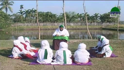 Seekhnay Wali Kahaniyan Ep 22 - Amanat Main Khayanat