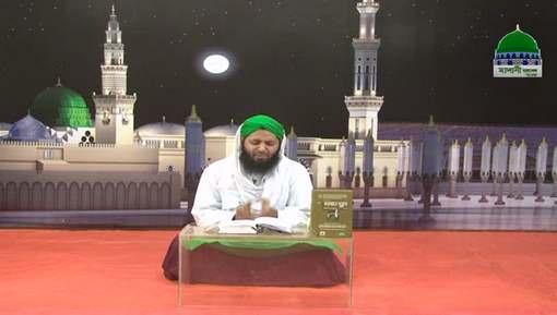 Ummat Kay Sitaray Ep 23 - Hazrat Tofail Bin Umar رضی اللہ تعالٰی عنہ
