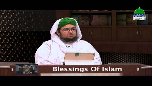 Blessings Of Islam Ep 35 - Host And Guest Etiquettes