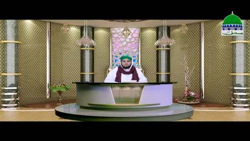 Faizan e Ilm e Quran Ep 27 - Surah Al Ikhlas