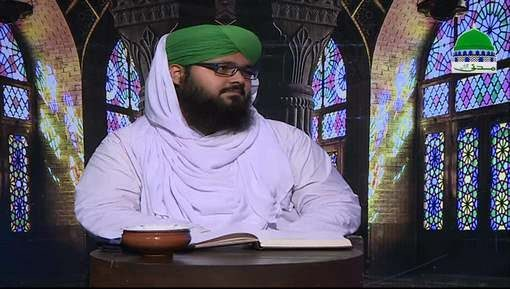 Husn e Islam Ep 09 - Shafqat