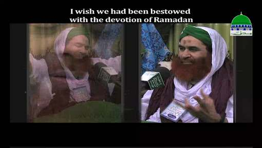 I wish We Had Been Bestowed With The Devotion Of Ramadan