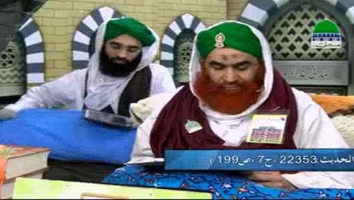 Madani Muzakra - 100 Bar Didaar e Mustafa ﷺ