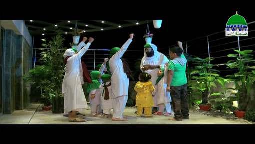 Madani Khaka - Aamad e Ramadan