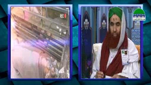 Madani Muzakra - Akhbar Parhain Ya Quran