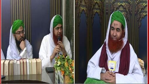 Madani Muzakra Ep 1220 - 02 Ramadan 1438H After Asar
