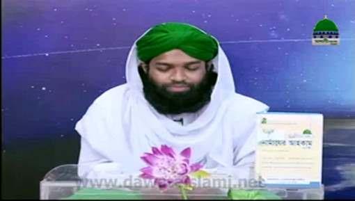 Madani Jaiza Ep 12 - Ramadan Ki Tayari