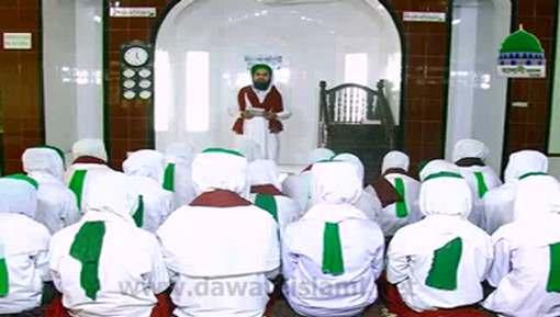 Namaz Kay Ahkam Ep 01 - Bangla