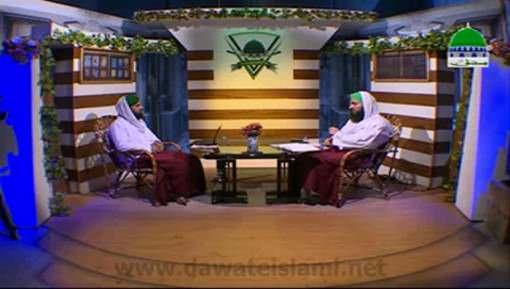 Dar Ul Ifta Ahlesunnat Ep 892 - Mal Zakat kin Logon Ko Day Saktay Hain?