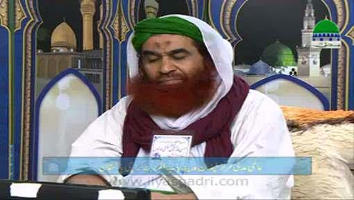 Madani Muzakra - Naam Rakhnay Ki Ehtiyatain