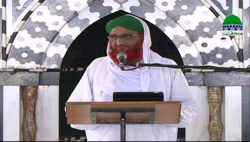 Iman Ki Shakhain Ep 273 - Naik Suhbat
