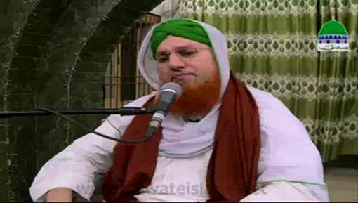 Haftawar Sunnaton Bhara Bayan Ep 420 - Ramadan Kay Fazail