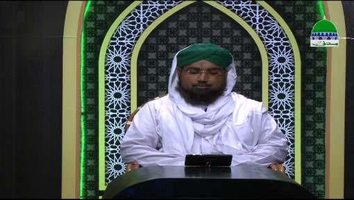Dar Ul Ifta Ahlesunnat Ep 894 - Rozay Kay Mutafarriq Masail