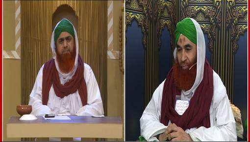 Madani Muzakra Ep 1223 - 04 Ramadan 1438H After Isha
